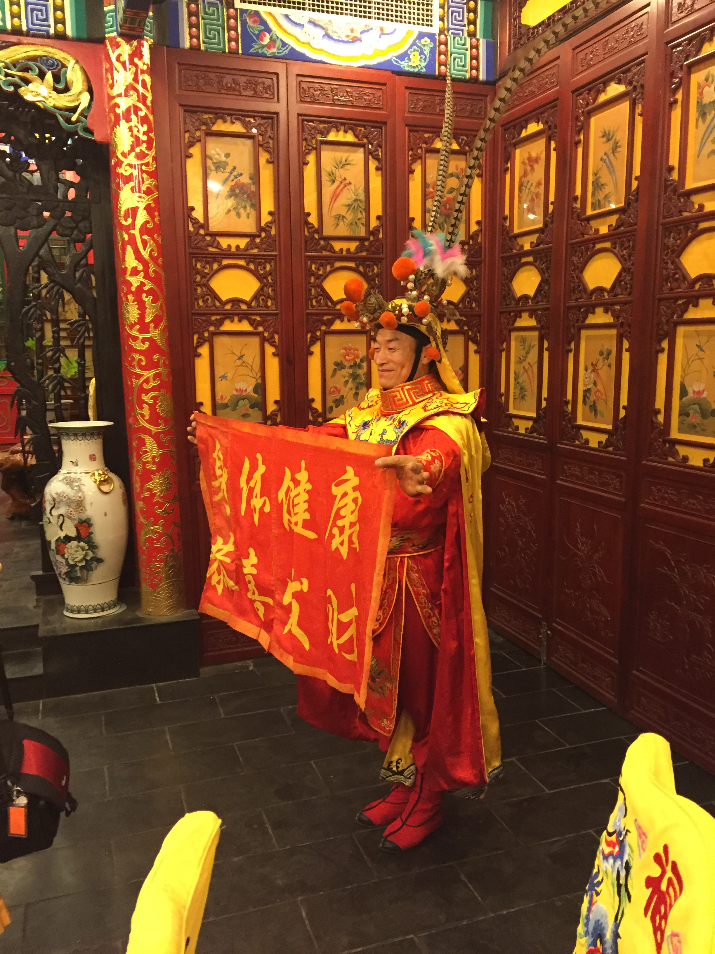 A Szechuan dancer performed at a dinner during the visit.